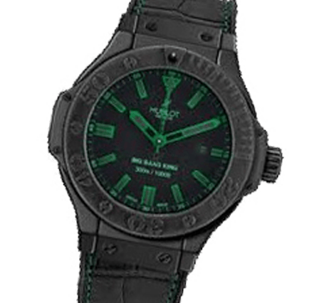 Sell Your Hublot 48mm