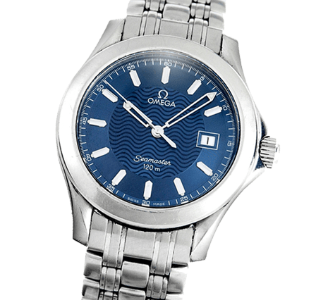 Sell Your OMEGA Seamaster 120m