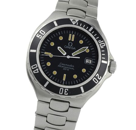 Sell Your OMEGA Seamaster 200m