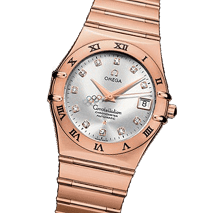 Sell Your OMEGA Olympic Constellation