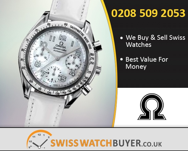Buy or Sell OMEGA Speedmaster Reduced Watches
